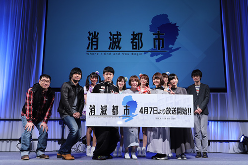 【AJ2019】『消滅都市』放送直前スペシャルトークライブレポート|飛び入りで中村悠一さんも登壇!-5