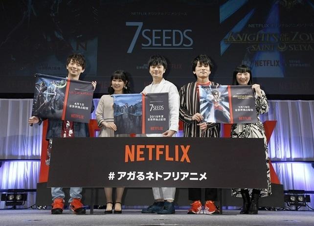 木村良平、福山潤ら人気声優陣がNetflixステージ&イベント登壇