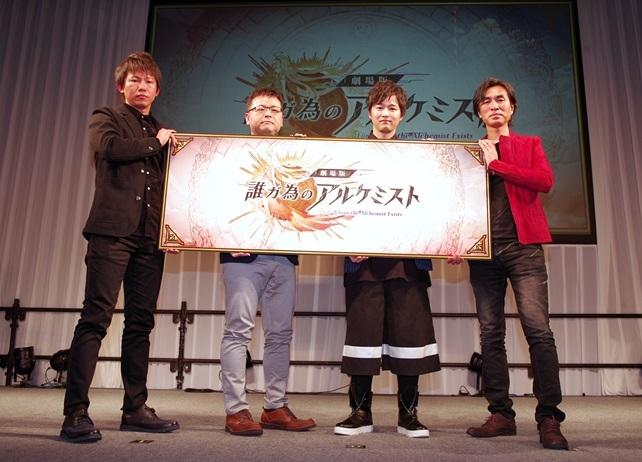 『劇場版 誰ガ為のアルケミスト』AJ2019ステージイベント公式レポ到着