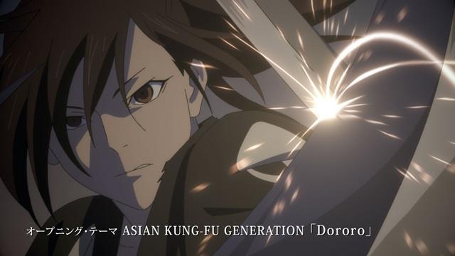 Asian Kung-Fu Generation - Dororo