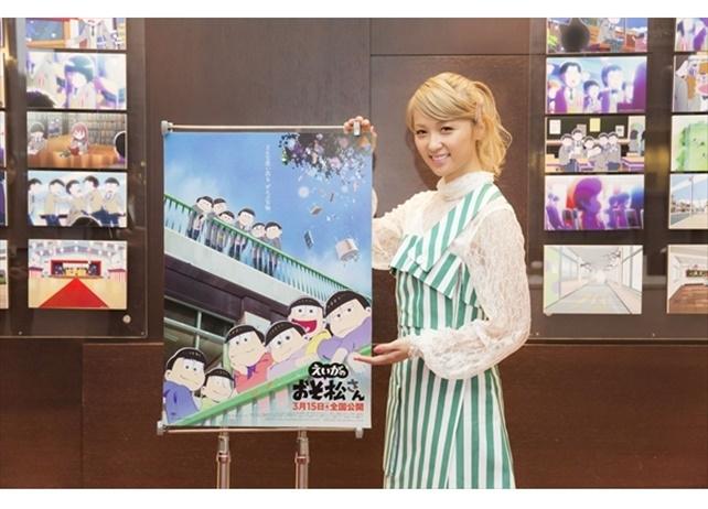 『えいがのおそ松さん』Dream Amiが語る映画と主題歌の魅力