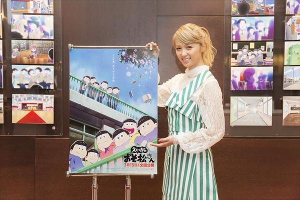 劇場版『えいがのおそ松さん』Dream Amiさんが語る映画と主題歌の魅力/インタビュー-1