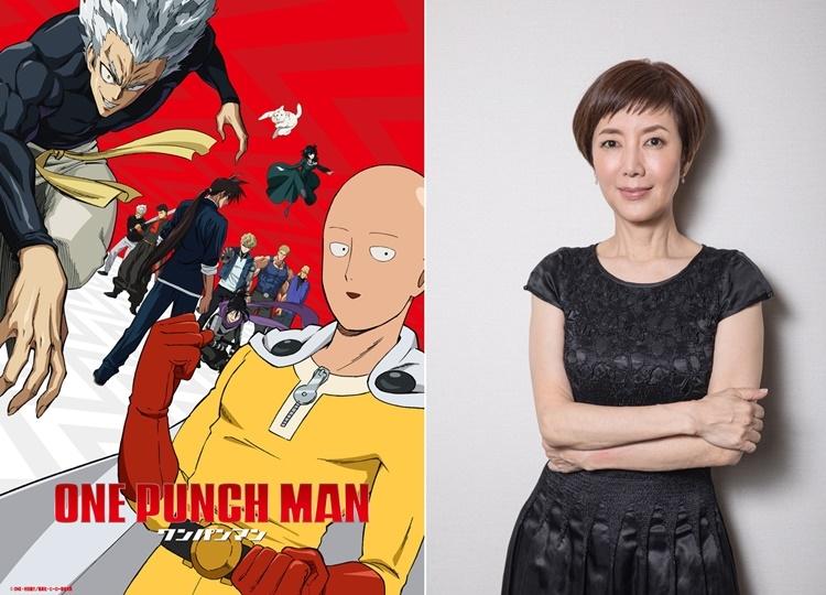 春アニメ『ワンパンマン』「放送開始記念特番」ナレーターを戸田恵子が担当