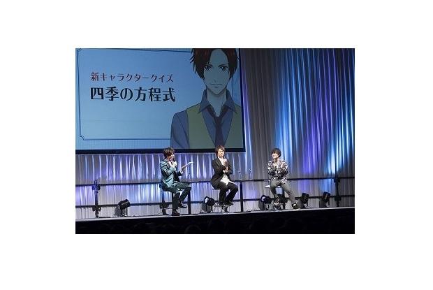 シークレットゲストも登壇のTVアニメ『スタミュ』第3期ステージレポ【AJ2019】