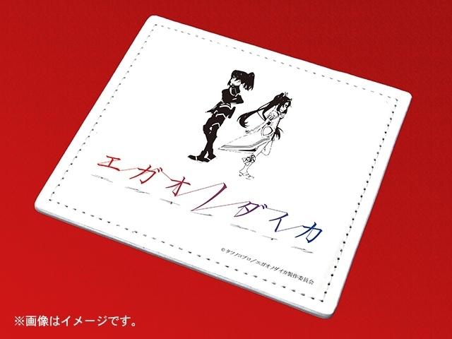 冬アニメ『エガオノダイカ』の痛印(全13種)が痛印堂で発売決定! 丸印・印鑑ケースが収納できるギフトボックスも登場-16