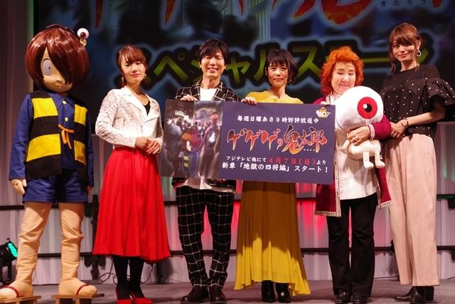 『ゲゲゲの鬼太郎』ステージをレポート【AJ2019】