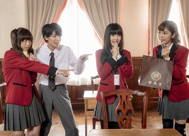 『賭ケグルイ season2』第1話先行場面カット&あらすじ公開!
