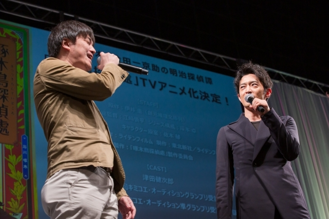 TVアニメ『啄木鳥探偵處』アニメジャパン2019のオフィシャルレポートが到着! 少しあぶなっかしい面もある啄木と京助の物語を届けたい