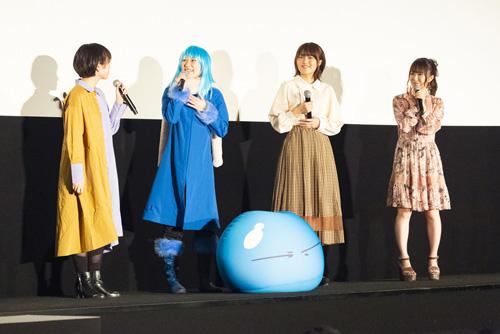 TVアニメ『転生したらスライムだった件』声優・岡咲美保さん、花守ゆみりさん、千本木彩花さん、日高里菜さん登壇の第24話先行上映会イベントをレポート-6