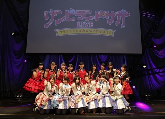 『ゾンビランドサガ』ライブイベント昼公演レポート
