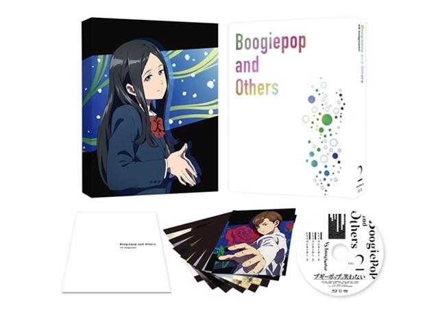 冬アニメ『ブギーポップは笑わない』BD&DVD第2巻ジャケット公開