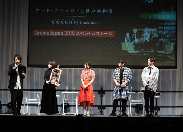 【AJ2019】夏アニメ『ロード・エルメロイII世の事件簿』ステージレポ