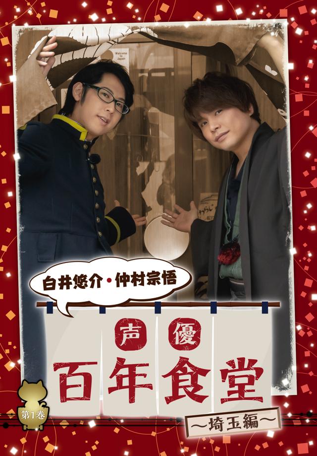 BD・DVD情報-1