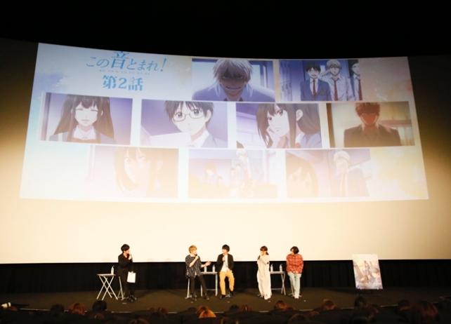 春アニメ『この音とまれ!』先行上映会レポ&最新情報を発表!