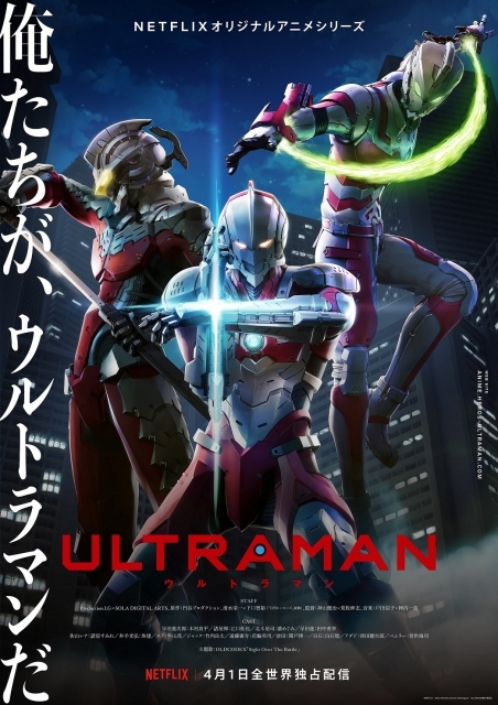 "『ULTRAMAN』ワールドプレミアに木村良平さん、江口拓也さん、潘めぐみさん、諸星すみれさんら出演! アフレコの様子、""ULTRAMANスーツ""姿の披露など-13"