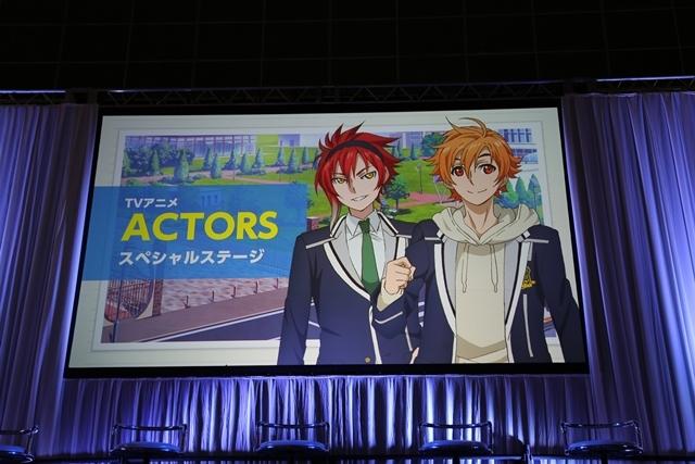 【AJ2019】小野友樹さん、野島健児さん、置鮎龍太郎さん、保志総一朗さんらが登壇! TVアニメ『ACTORS』スペシャルステージ