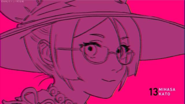 大人気アニメ『オトッペ』が新シーズン突入! 2頭身のほんわかキャラたちがイケメンマジカルダンサー集団に大変身!?