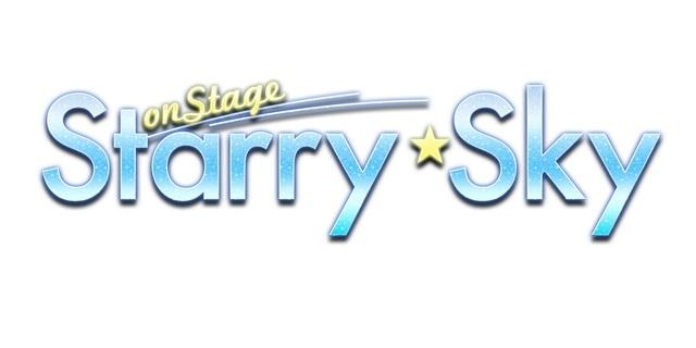 Starry☆Sky-1