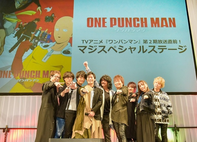 春アニメ『ワンパンマン』第2期放送直前SPステージ公式レポ到着
