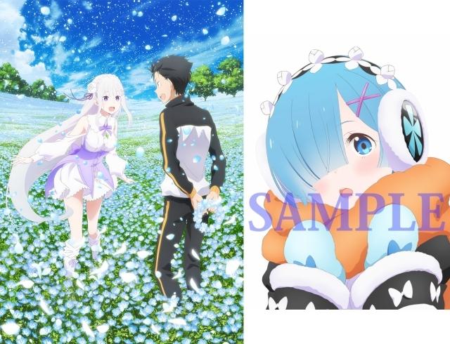 OVA『リゼロ』BD&DVD発売!アニメイト限定描き下ろし特典も