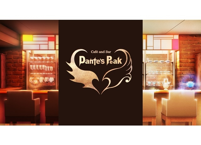 「Cafe and Bar Dante's Peak」公式サイトオープン