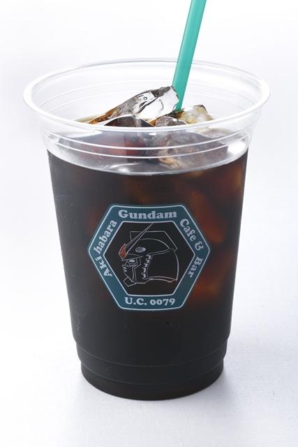 ▲ジャブローコーヒー(ICE)