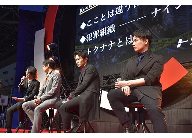 声優・下野紘ら登壇『トクナナ』イベント公式レポ到着