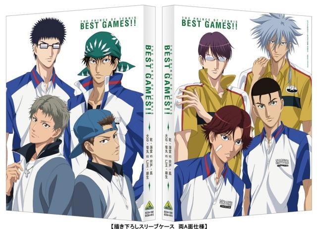 新作OVA第2弾「テニスの王子様 BEST GAMES!!」追加映像特典など公開!