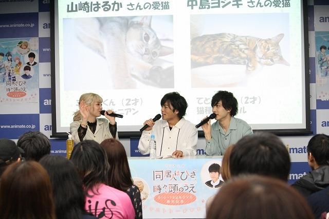 山崎はるかさん、堀江 瞬さん、中島ヨシキさん登壇『ひざうえ。』BD&DVD発売記念イベントレポ