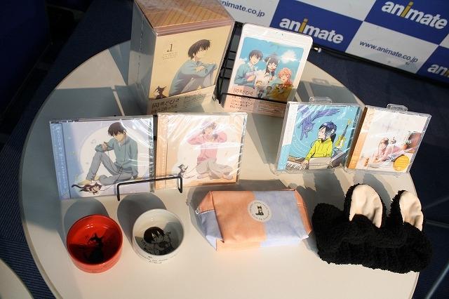 山崎はるかさん×堀江 瞬さん×中島ヨシキさんがまったり爆笑トーク! TVアニメ『同居人はひざ、時々、頭のうえ。』Blu-ray&DVD第1巻発売記念トークショー