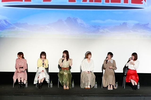 『荒野のコトブキ飛行隊』鈴代紗弓さん・幸村恵理さんら出演声優登壇で、最終話先行上映会を実施! ZAQさんもサプライズゲストで登場-9