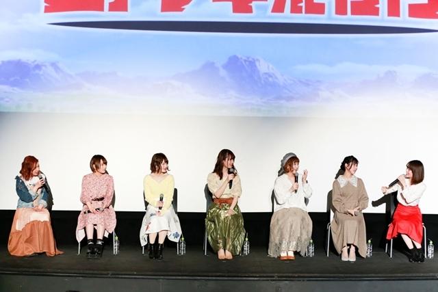 『荒野のコトブキ飛行隊』鈴代紗弓さん・幸村恵理さんら出演声優登壇で、最終話先行上映会を実施! ZAQさんもサプライズゲストで登場-11