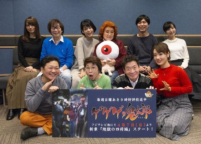 TVアニメ『ゲゲゲの鬼太郎』声優陣の集合写真&コメントが到着