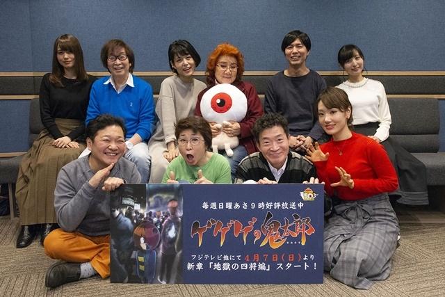 TVアニメ『ゲゲゲの鬼太郎』新章に向け、声優陣の集合写真&コメントが到着! キャストサイン入りポスタープレゼントキャンペーンも実施!-1