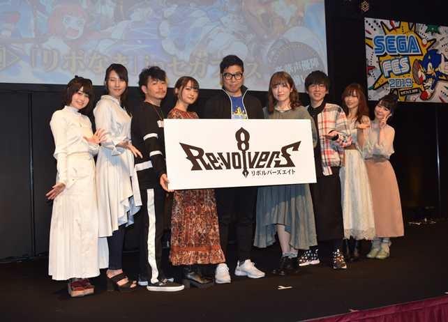 【セガフェス2019】『リボハチ』ステージイベントをレポート