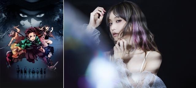 LiSAさんが歌う『鬼滅の刃』OPテーマ「紅蓮華」初オンエア&コメント到着! 7月から全国ホールツアー(17都市19公演)開催決定
