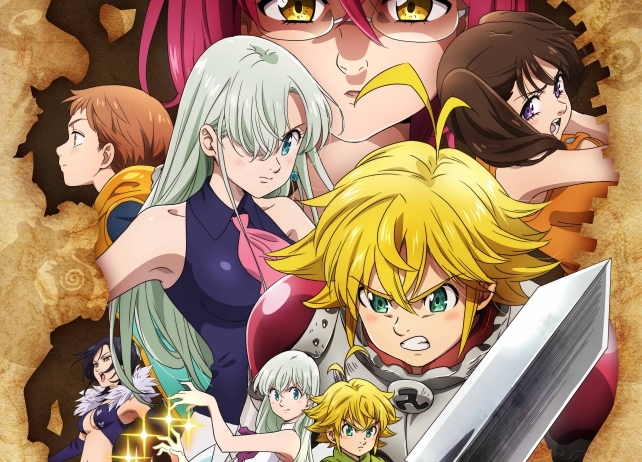 TVアニメ『七つの大罪』新シリーズが2019秋に放送