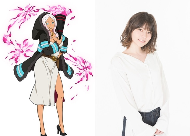 TVアニメ『炎炎ノ消防隊』プリンセス火華役にLynnが決定