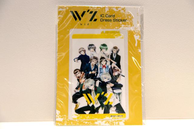 TVアニメ&舞台『W'z《ウィズ》』のコラボホテルがスタート! コラボ内容をレポート!