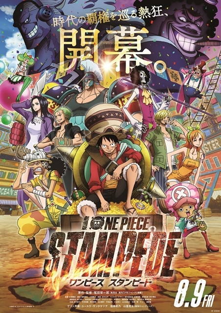 ONE PIECE(ワンピース)-1