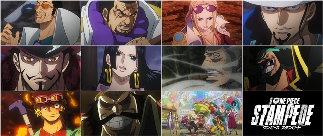 ONE PIECE(ワンピース)-5