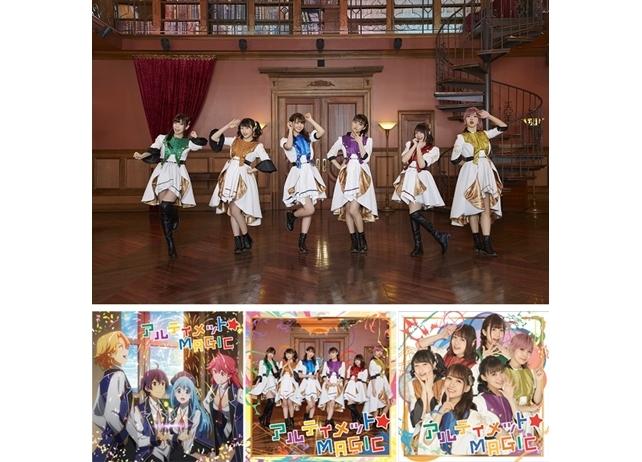 i☆Risが歌う『賢者の孫』OP主題歌のアー写真とジャケ写公開!