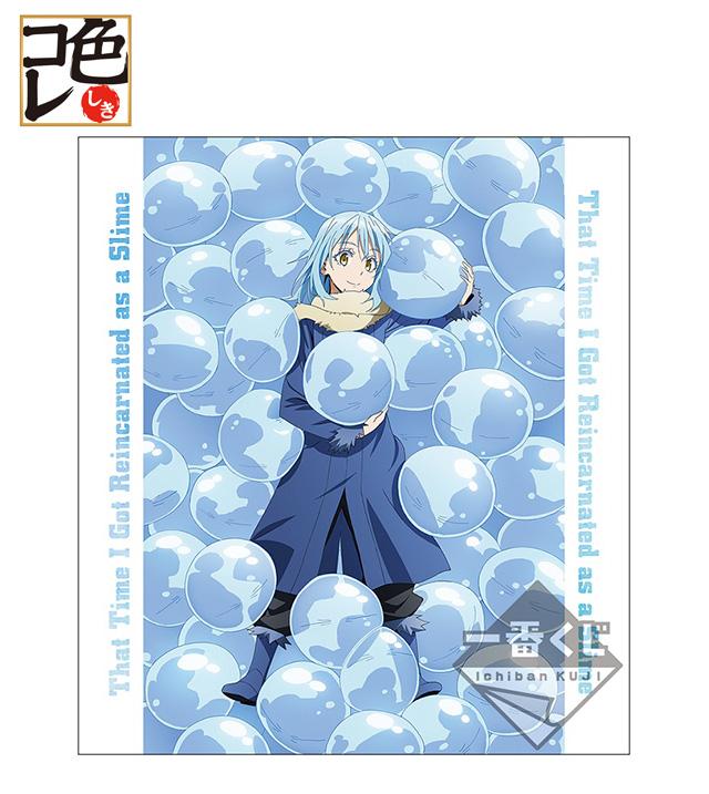コミックス表紙イラストのミリムをフィギュア化! 「一番くじ 転生したらスライムだった件 〜マブダチなのだ!〜」が2019年4月27日(土)より順次発売予定