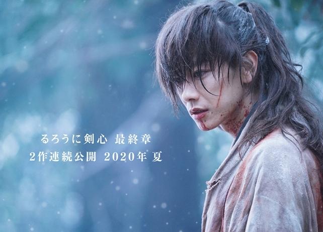大ヒット映画『るろうに剣心』の最終章が製作決定!2020年夏に2作連続公開