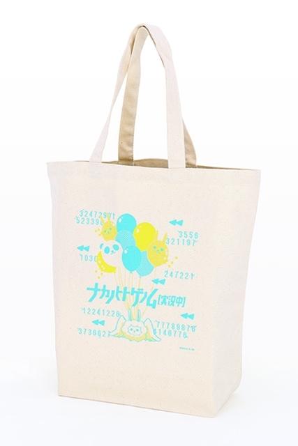 『ナカノヒトゲノム【実況中】』あらすじ&感想まとめ(ネタバレあり)-8