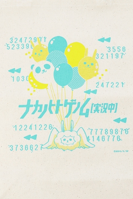 『ナカノヒトゲノム【実況中】』あらすじ&感想まとめ(ネタバレあり)-10