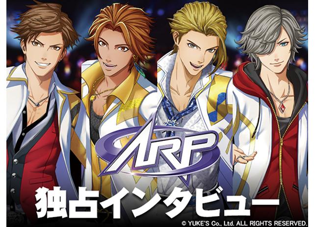 ダンスボーカルグループ「ARP」インタビュー