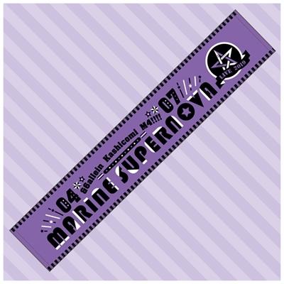「MARINE SUPERNOVA LIVE 2019」の事後通販がアニメイトオンラインショップで実施! イベントパンフレットやブロマイドセットが販売中!の画像-5