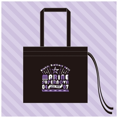 「MARINE SUPERNOVA LIVE 2019」の事後通販がアニメイトオンラインショップで実施! イベントパンフレットやブロマイドセットが販売中!