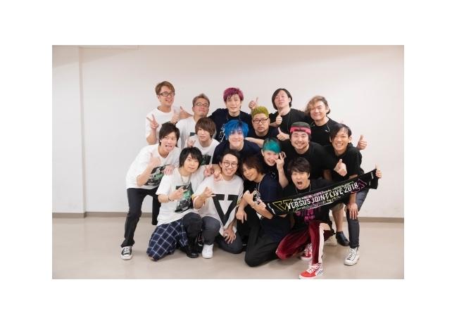 "『Kiramune Presents 浪川大輔×柿原徹也×吉野裕行 Joint Live 2018 ""VERSUS""』2日目レポート"